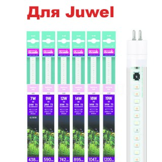 Лед лампа для Juwel Tropical Pro LED T5 Generation 2 Аркадия фото